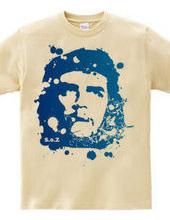 Guevara design