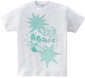 青春エレジーズ × Stupid Funny Graphic