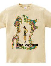 動物園女性スピリチュアル