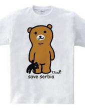 Seve serbia  -kuma