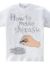 シラスの作り方