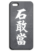 Okinawas  Amulet of stone