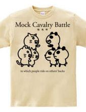 ネコとパンダの騎馬戦
