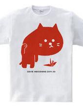 招き猫背(紅葉)