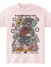 King of the consumption tax