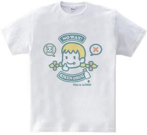 危険ドラッグちゃん(レトロ青)