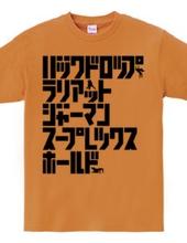 Wrestling techniques katakana