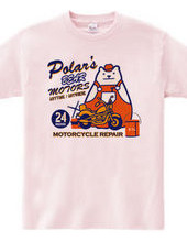A polar bear motors