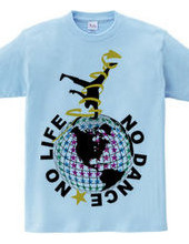 DANCE WORLD (NO DANCE NO LIFE)