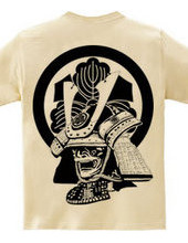 Crest armour round the sword 3 Kashiwa