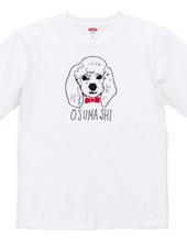 OSUMASHI-DOG