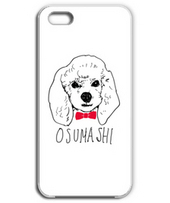 OSUMASHI DOG