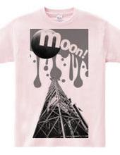 月パワー!