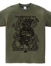 King of the consumption tax(Black)