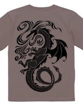 Dragon Dominator