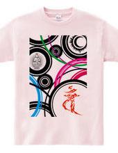 トライバル梵字 守護梵字「バン」:未・申年(大日如来) -カラー-