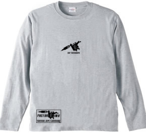 タトゥー マシン (黒) 長袖 Tシャツ  【FACTOR 3 INK】