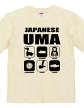 japanese uma