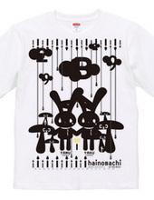 hainomachi ーヒトガシタコトー Tシャツ