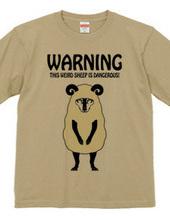 怪しい羊にはご注意を