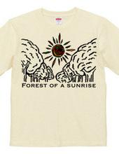 日の出の森