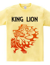 キング(Lion)トライバル デザインパターン03