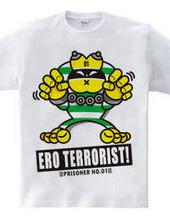 囚人1号エロテロリスト