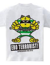 囚人1号エロテロリスト/バックプリント