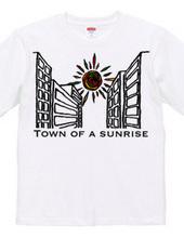日の出の町