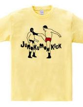 Jurokumon-kick