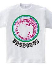 ウロボロス トライバル デザインパターン02-colorful-