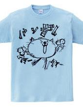 Nekovanzai T shirt