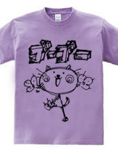 The cats I this GOGO T shirt