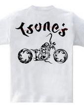 us bike tribal