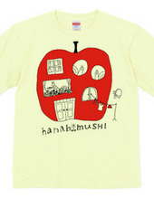 hanabimushi