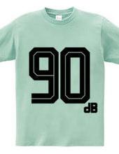 90デシベル
