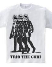 トリオ・ザ・ゴリ