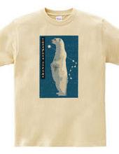 polarstar-bear A
