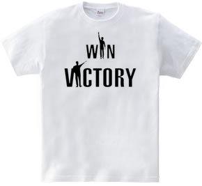 勝利を目指して