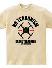 NO ドローン テロリズム