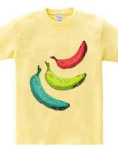 3つのバナナ