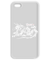 "Avoid Apple ""rising Dragon clouds t"