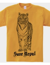 SAVE NEPAL (Bengal tiger)