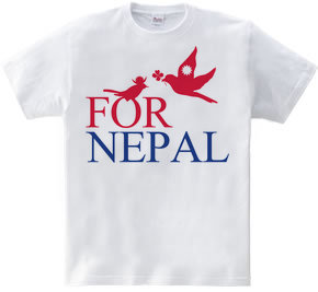 FOR NEPAL