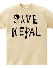 SAVE NEPAL2