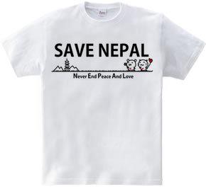 私から貴方へ(NEPAL Ver.)