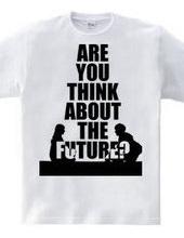 未来について考えよう
