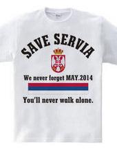 SAVE SERVIA