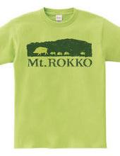 Uribe Rokko mountain silhouette T Shirt-