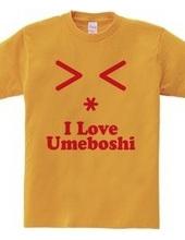 梅干大好き~I Love Umeboshi~(R)